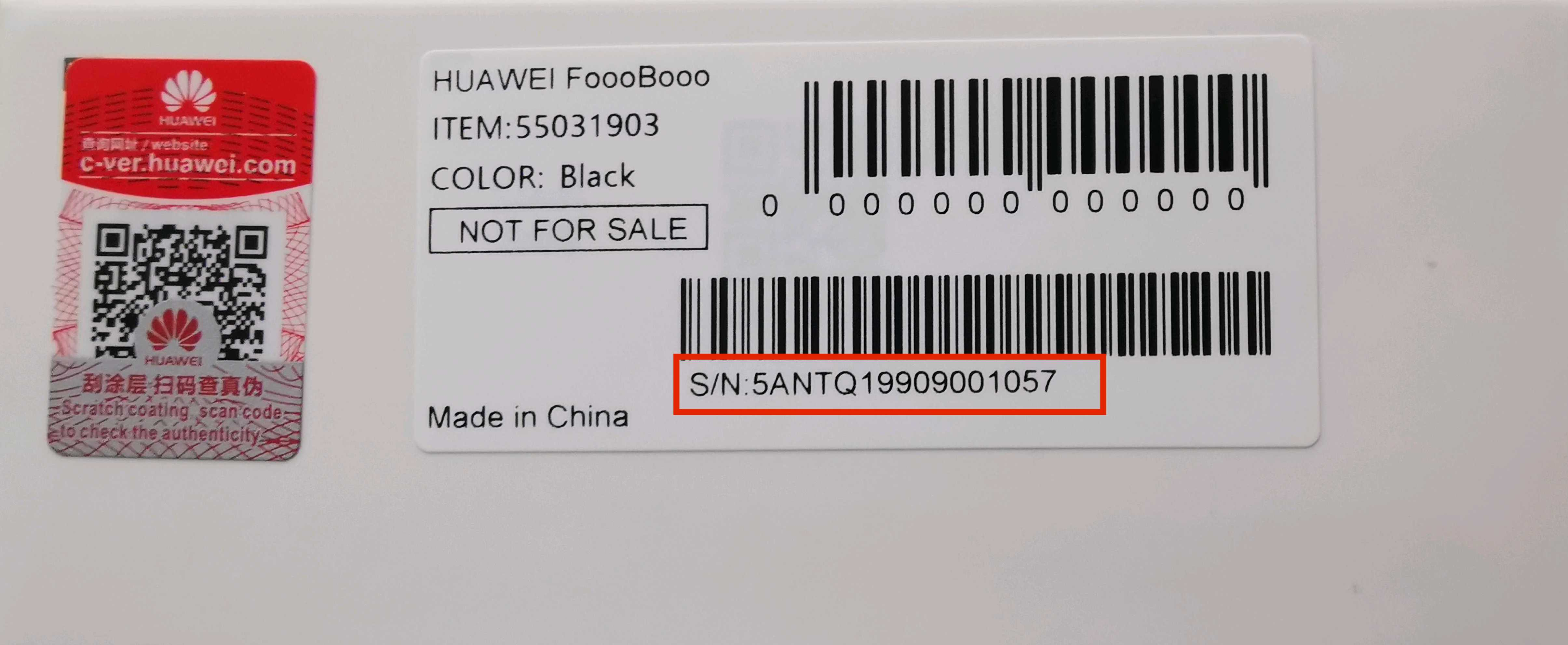 A serial number is displayed below the product barcode on the product packaging highlighted with a red square